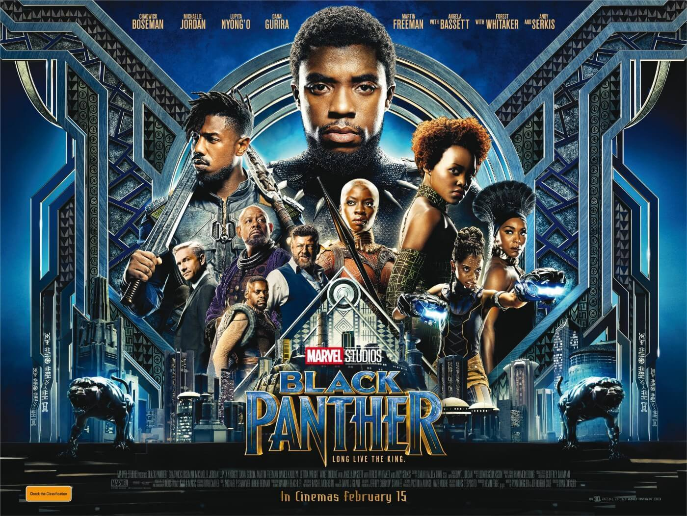The promotional poster for last year's Blockbuster film Black Panther.