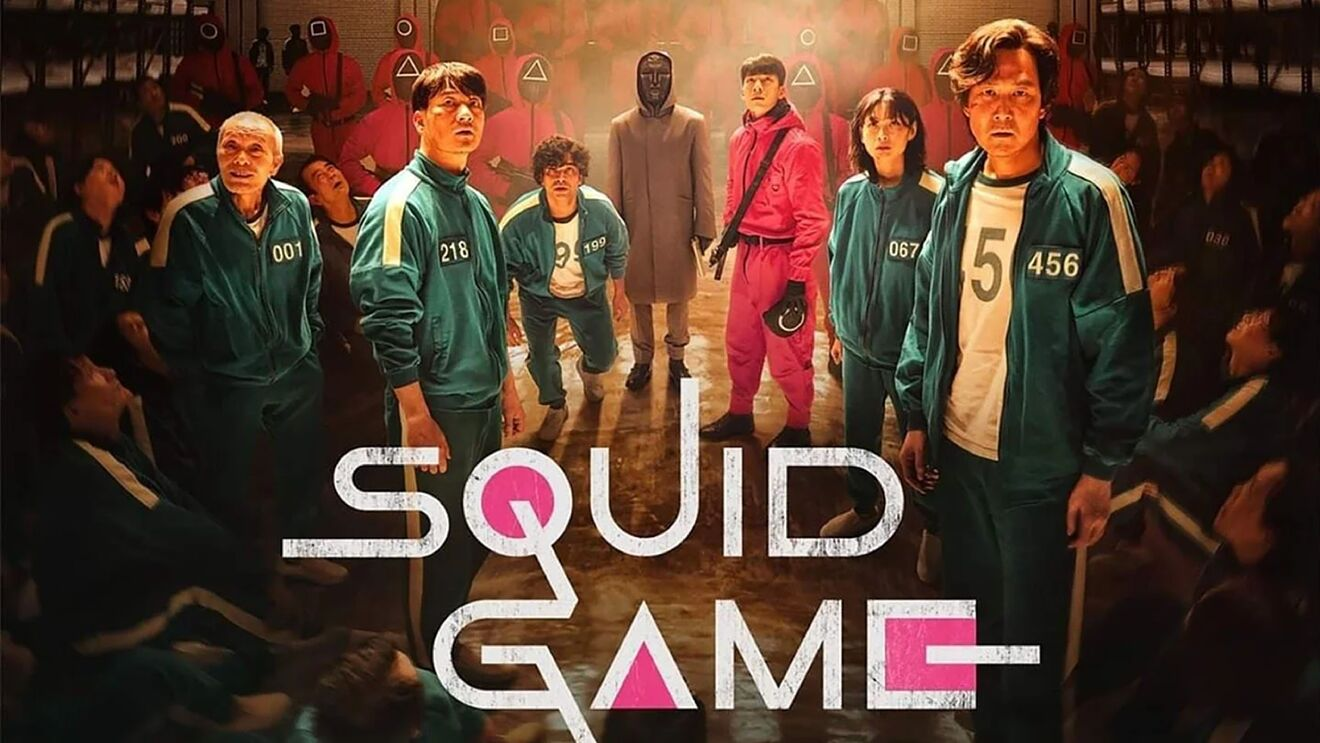 Promotional poster for Squid Game featuring some of the shows main characters.